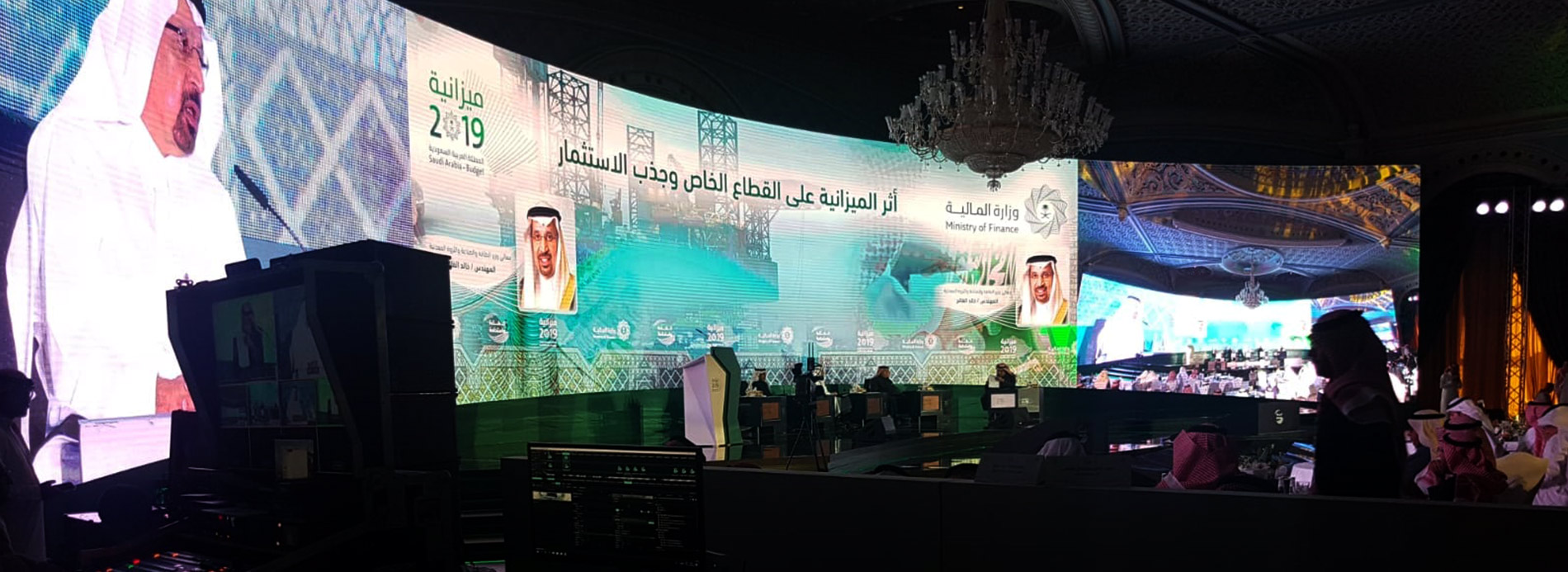 One of the biggest stage led screen applications in MENA region was produced by LEDECA