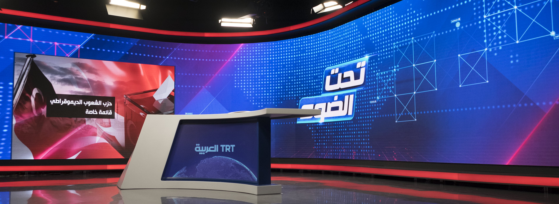 TRT Arabic High Resolution Led Screen