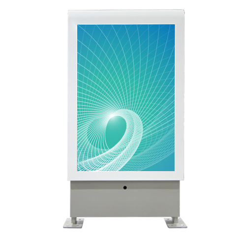 PSTOSP05.9RB [5.9mm Outdoor CLP Led Screen]