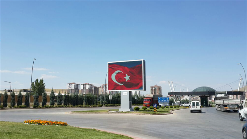 Ankara Sincan Chamber of Industry Outdoor Led Screen Project