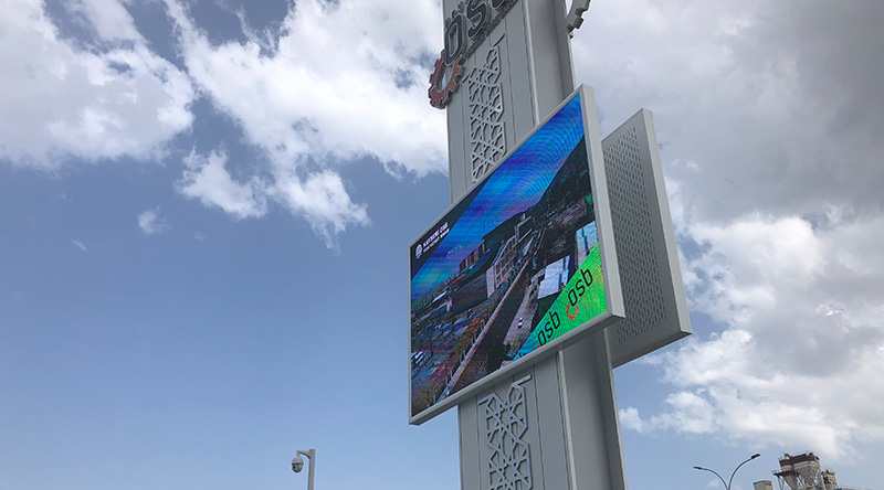Kayseri Organized Industrial Zone Outdoor Led Screen Project