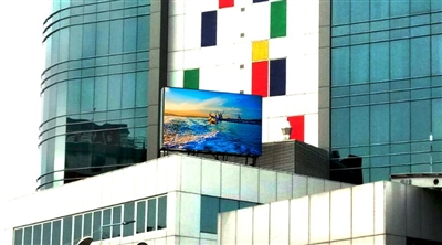 İstanbul Radisson Blue Park In Hotel Led Screen Project