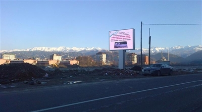Rize Mount Kaçkar National Park Led Screen Project