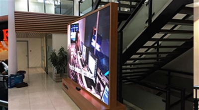 İstanbul Koç Sistem Fuaye Indoor Led Screen Project