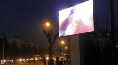 Eskişehir OOH Led Screen Project