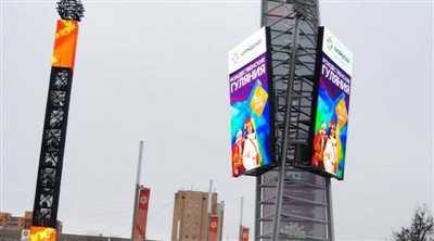 Moscow Kaleydeskop Mall Outdoor Led Screen Project