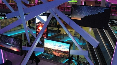 Moscow Kaleydeskop Mall Led Screen Project 1/2