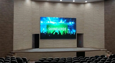 Konya Necmettin Erbakan University Indoor Led Screen Project