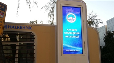 Kayseri 'Digital City Furniture with ATM' Project