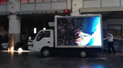 Istanbul Bicen Market Mobile Led Screen Project