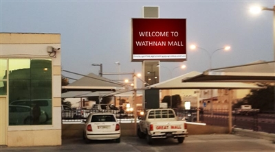 Qatar Wathnan Mall Outdoor Led Screen Project