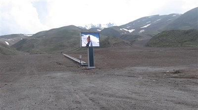 Erciyes Ski Resort Outdoor Led Screen Project 1/3