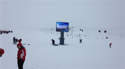 Erciyes Ski Resort Outdoor Led Screen Project