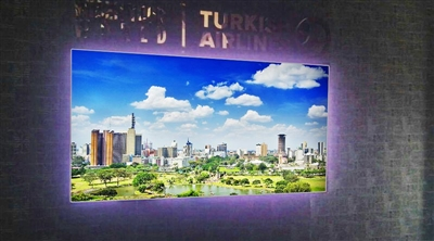 KENYA Nairobi Airpot Indoor Led Screen Project