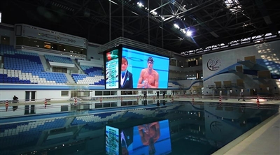 Ashgabat Olympic Complex Mediacube Led Screen