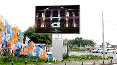 Ordu OOH Led Screen Project