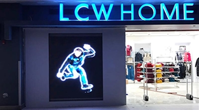 LCW Home Retailing Indoor Led Screen Project