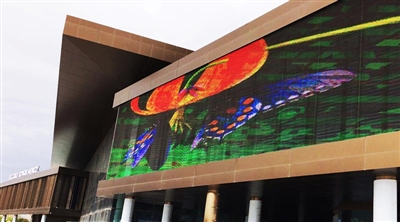 Konya Sport and Congress Center Transparent Led Screen Project