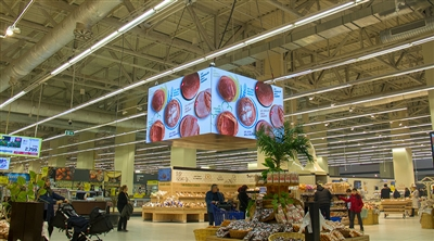 Forum İstanbul Carrefour Cubic Led Screen Project