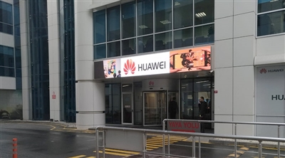 Huawei Turkey Led Screen Project