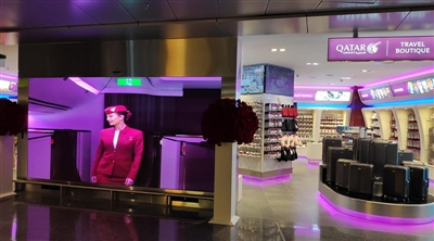 Qatar Airways Travel Boutique Led Screen