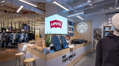Zorlu Center Mall LEVI'S Led Screen Project