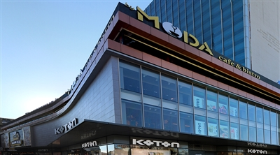 Ankara Koton Store Led Screen Project