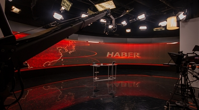 TV100 Broadcast Studio Curved Led Screen