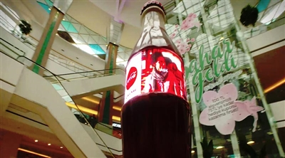 Mall of İstanbul Coca Cola Indoor Led Screen Project